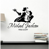 Michael Jackson sticker 1958-2009